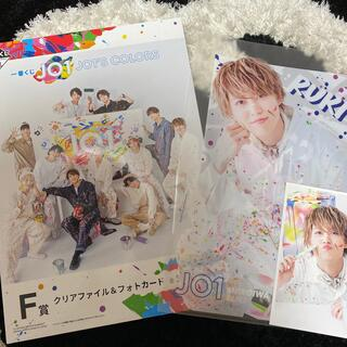 バンダイ(BANDAI)のJO1 ファミリーマート 一番くじ 白岩瑠姫(アイドルグッズ)