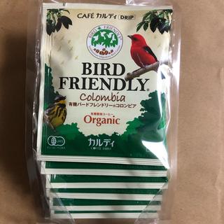 KALDI - カルディ ドリップコーヒー バードフレンドリー(R)  6袋