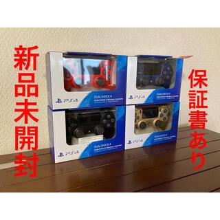 プレイステーション4(PlayStation4)のPS4 DUALSHOCK4 コントローラーデュアルショック4 純正  新品(その他)
