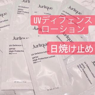 Jurlique - Jurlique ジュリーク UVディフェンスローション30ml