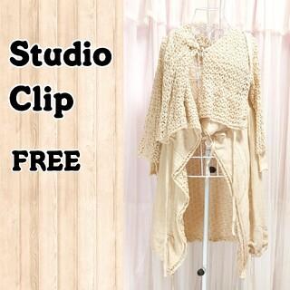 スタディオクリップ(STUDIO CLIP)のStudio CLIP カーディガン ベージュ(カーディガン)