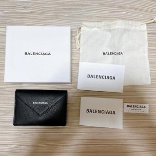 Balenciaga - バレンシアガ 名刺入れ カードケース