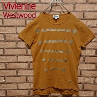 ヴィヴィアンウエストウッド(Vivienne Westwood)のVivienne Westwood MAN フロント プリント 半袖 カットソー(Tシャツ/カットソー(半袖/袖なし))