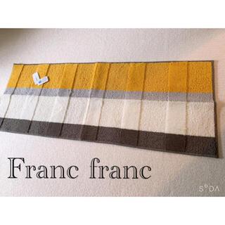 フランフラン(Francfranc)のお値下げ!🌸フランフラン キッチンマットロンティ グレー×イエロー(キッチンマット)