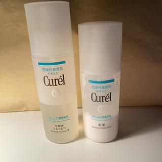 花王 - キュレル 化粧水 II しっとり 乳液 2点セット