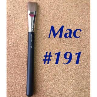 マック(MAC)のMAC メイクブラシ  #191 ペイント ブラシ 新品 未使用 (ブラシ・チップ)