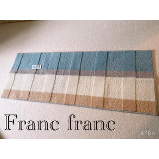 フランフラン(Francfranc)の🌸お値下げ!フランフラン キッチンマットロンティ ベージュ×ライトブルー(キッチンマット)