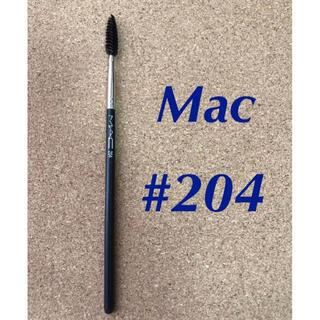マック(MAC)のMAC メイクブラシ  #204 ラッシュ ブラシ 新品 未使用 (ブラシ・チップ)
