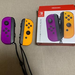 ニンテンドースイッチ(Nintendo Switch)のジョイコン Joy-Con(携帯用ゲーム機本体)