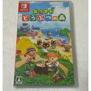 ニンテンドースイッチ(Nintendo Switch)の新品未開封 あつまれ どうぶつの森 Switch(家庭用ゲームソフト)