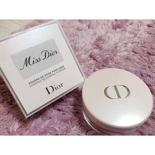 ディオール(Dior)の新品 Dior コスメ ミスディオール ブルーミングボディパウダー(ボディパウダー)