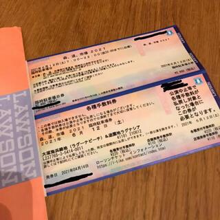 森道市場2021 6/12(土)臨時駐車場B券 駐車場券 チケット(音楽フェス)