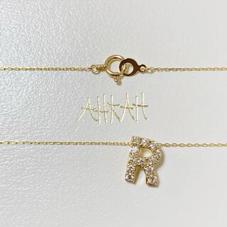 アーカー(AHKAH)の【定価9万9千円】極美品 AHKAH プルミエトワールイニシャルネックレス R(ネックレス)