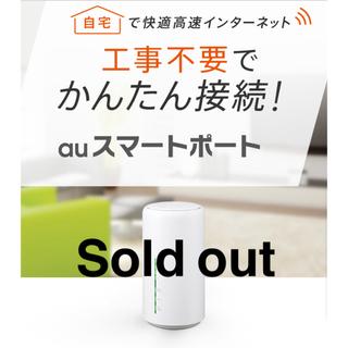 エーユー(au)のau Speed Wi-Fi HOME WHITE L01s(PC周辺機器)