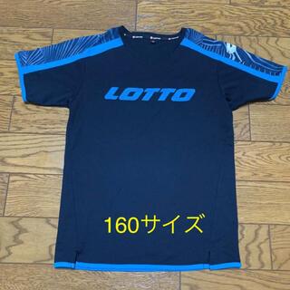 ロット(lotto)のTシャツ サッカーウェア lotto(ウェア)