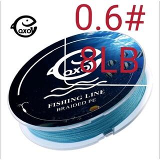 QXO高強度4本編みPEライン100mブルー0.6#8LBコスパ最強(釣り糸/ライン)
