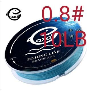 QXO高強度4本編みPEライン100mブルー0.8#10LBコスパ最強(釣り糸/ライン)
