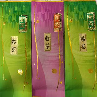 【新茶 長崎県産そのぎ茶】粉茶100g×3袋 緑茶 日本茶(茶)