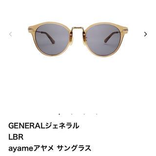 アヤメ(Ayame)のayame. サングラス★GENERALジェネラル★定価¥38,500(サングラス/メガネ)