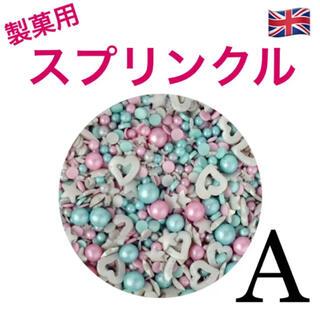 ★匿名配送★A スプリンクル1個 ユニコーン  製菓用デコレーション ☆送料無料(菓子/デザート)