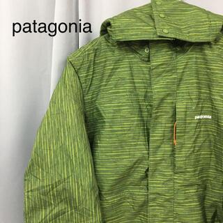 パタゴニア(patagonia)のpatagonia パタゴニア ダウンジャケット ブルゾン ジップアップ(その他)