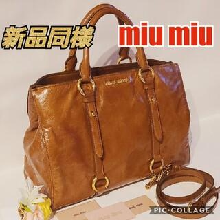 ミュウミュウ(miumiu)の最終値下げ‼️ 新品同様❣️ miu miu レザー トートバッグ 定番!(トートバッグ)