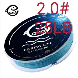 QXO高強度4本編みPEライン100mブルー2.0#25LBコスパ最強(釣り糸/ライン)