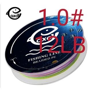 QXO高強度4本編みPEライン100mマルチ1.0#12LBコスパ最強(釣り糸/ライン)