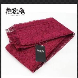 ✨新品 撫松庵レース帯 撫松庵 浴衣帯 浴衣✨(浴衣)