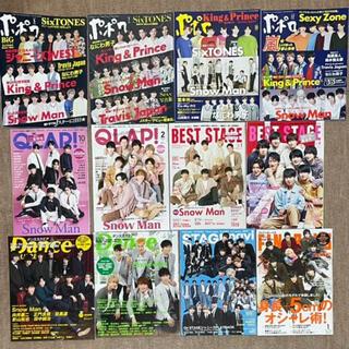 ジャニーズ(Johnny's)のSnowMan 表紙雑誌 31冊まとめ売り(アイドルグッズ)