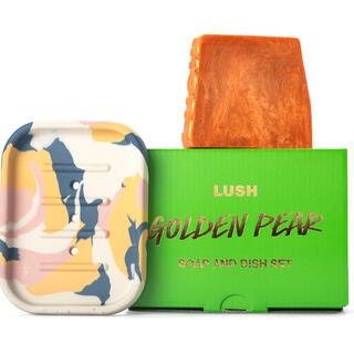 LUSH - 【新品・未使用】ゴールデンペアー ソープ アンド ディッシュ セット