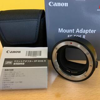 キヤノン(Canon)のCanon キヤノン マウントアダプター EF-EOS R(レンズ(ズーム))