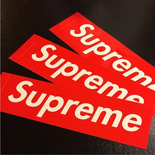 シュプリーム(Supreme)のシュプリーム ステッカー正規3枚(その他)