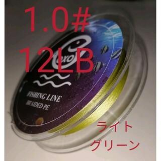 QXO高強度4本編みPEライン100mライトグリーン1.0#12LBコスパ最強(釣り糸/ライン)