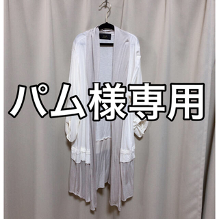 ダブルスタンダードクロージング(DOUBLE STANDARD CLOTHING)のCloche カーディガン(カーディガン)
