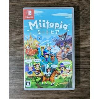 ニンテンドースイッチ(Nintendo Switch)の新品未開封 ミートピア Nintendo Switch(家庭用ゲームソフト)