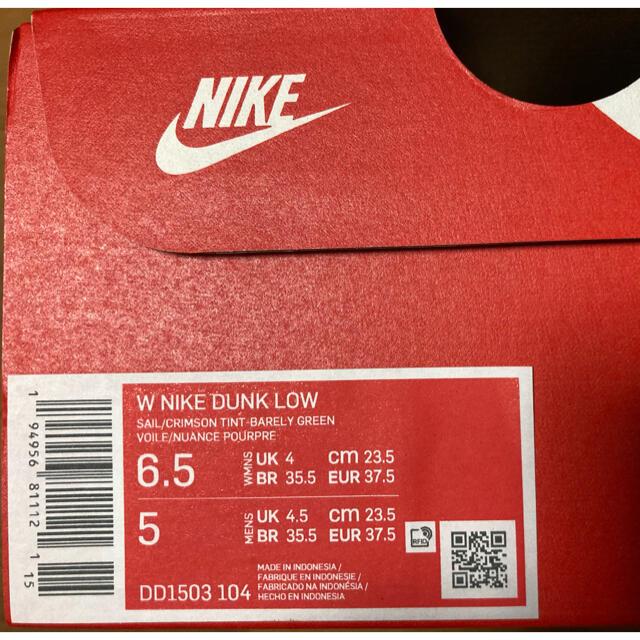 NIKE(ナイキ)のdasoe様専用 NIKE DUNK LOW Barely Green レディースの靴/シューズ(スニーカー)の商品写真