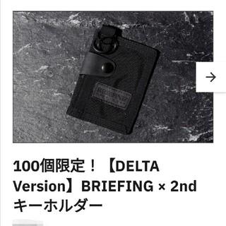 BRIEFING  2nd別注キーホルダー DELTA Version