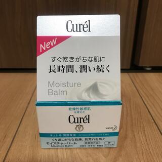 キュレル(Curel)のキュレル モイスチャーバーム ジャー(70g)(ボディクリーム)