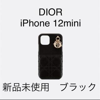 クリスチャンディオール(Christian Dior)のdior iPhoneケース iPhoneカバー 12 mini ブラック(モバイルケース/カバー)