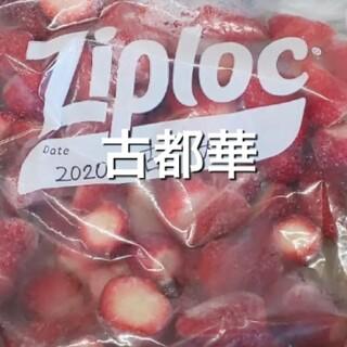 sato様専用 冷凍イチゴ 古都華 2キロ(フルーツ)