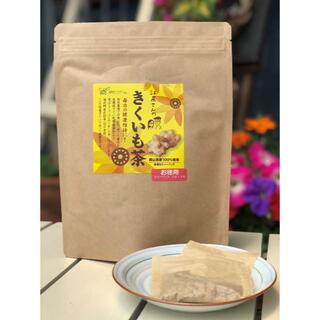 菊芋茶お得パック100g(5g×20ティーパック)(健康茶)