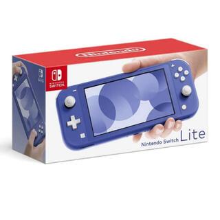 ニンテンドースイッチ(Nintendo Switch)の【新品未開封】Nintendo Switch Lite ブルー(家庭用ゲーム機本体)
