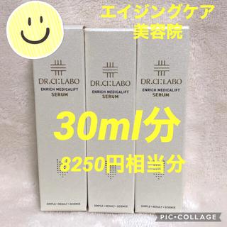 Dr.Ci Labo - ドクターシーラボ★エンリッチメディカリフトセラム★30ml