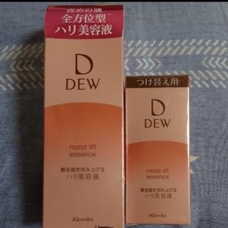 デュウ(DEW)のDEW モイストリフトエッセンス(45g)本体とレフィルのセット(美容液)
