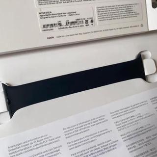 Apple Watch - Apple Watch 純正ソロループバンド