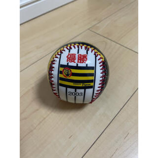 阪神タイガース - 阪神タイガース優勝記念ボール(箱付き)