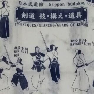 手拭い剣道柄1枚(相撲/武道)