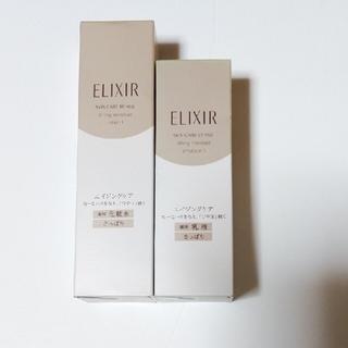 エリクシール(ELIXIR)のエリクシールシュペリエルリフトモイストローション+エマルジョン(化粧水/ローション)
