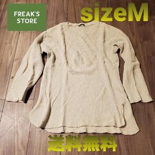 FREAK'S STORE - フリークスストア ロングスリーブTee サーマル